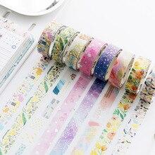 1 шт/1 лот клейкая лента из рисовой бумаги цветок цвет звездное небо декоративный Клей Скрапбукинг DIY бумаги японские наклейки 5 м