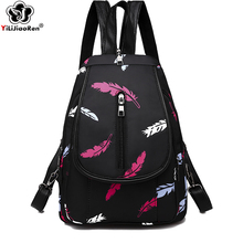 Fashion Backpack Female 2019 Brand Waterproof Oxford Backpack Women Large Capacity Travel Bag School Bags for Girls Sac A Dos menghuo women waterproof nylon backpack female rucksack school backpack for girls fashion travel bag bolsas mochilas sac a dos