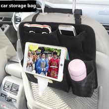 Car Back Seat Hanging Storage Bag 600D Oxford