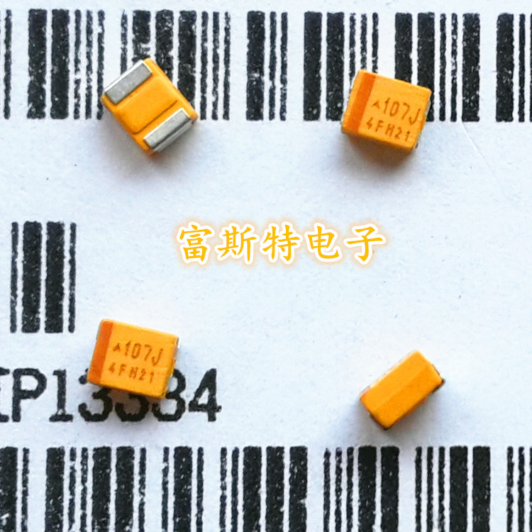 500PCS LOT Chip Tantalum Capacitors 1210 107J 100UF 6 3V B Type 3528 Polar Capacitors