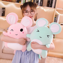 New Lovely Soft Mouse Plush Toys Giant Mouse Stuffed Animal Appease Toy Soft Pillow Doll Gift Children Christmas gifts