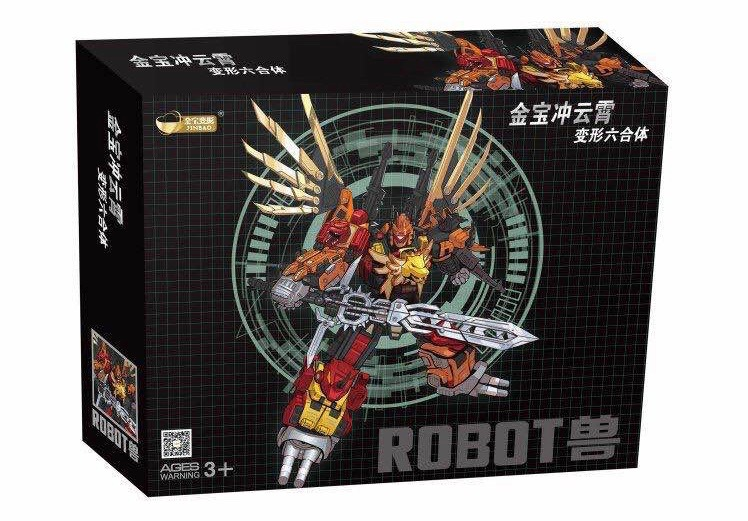 [Show.Z Store] [New In Box] Jinbao Feral Rex OS Predaking Transformation MMC Oversized Set Of 6 Action Figure Toy green lantern vol 8 reflections