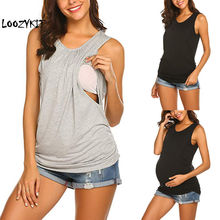 Loozykit Breastfeeding Clothes For Pregnant Women Pregnant Cotton Solid Vest Nursing Tops