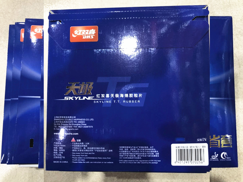 DHS Table Tennis Rubber 2019 New SKYLINE 2 Blue Sponge Provincial TG2 professional pips in with sponge ping pong teins de mesa in Table Tennis Accessories Equipment from Sports Entertainment