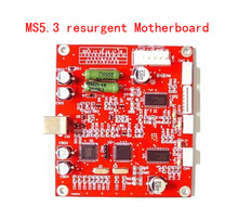 MS5.3 resurgent motherboard is suitable forhandicraft engraving machine, etc