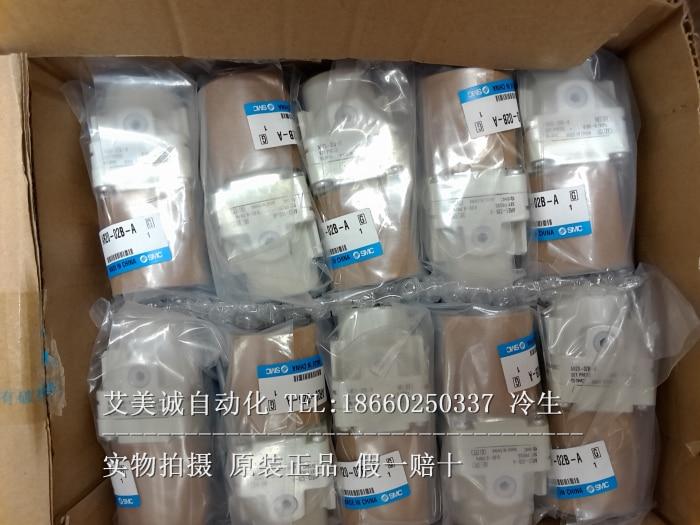 SMC regulator AR20-02BG-A New original authentic new japanese original authentic vfr3140 5ezc