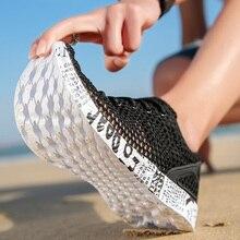 HoYeeLin/быстросохнущая водонепроницаемая обувь из сетчатого материала для взрослых; Мужская Уличная легкая дышащая прогулочная спортивная обувь; пляжные шлепанцы на плоской подошве