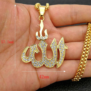 Image 2 - Dropshipping Hip Hop Iced Out Bling Islamic Allah Pendants Necklaces For Women And Men Stainless Steel Muslim Jewelry Wholesale