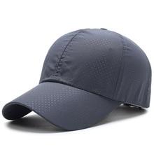 Новинка, ультратонкая летняя кепка, быстросохнущая ткань, летняя кепка унисекс для женщин и мужчин, быстросохнущая Кепка с сеткой, Кепка для бега, дышащая Кепка