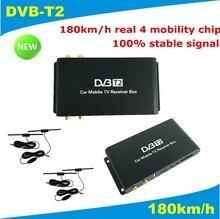 180km/h 1080P Mobile DVB-T2 Car Digital TV Receiver 4 Antenna DVB-T2 Car TV box External USB HDMI Fit Russian Southeast Asia