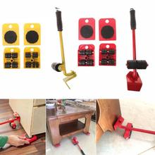 5pcs Furniture Mover Tool Set Furniture Transport Lifter Heavy Stuffs Moving Tools 4 Wheeled Mover Roller+1 Wheel Bar Dropship