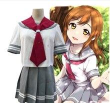 Envío gratis Anime Love Live! el sol!! Aqours Lindo Traje de Marinero Cosplay