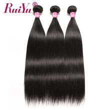 RUIYU Straight Hair Bundles Brazilian Hair Weave Bundles Human Hair Extensions 1 3 4 Bundles Non