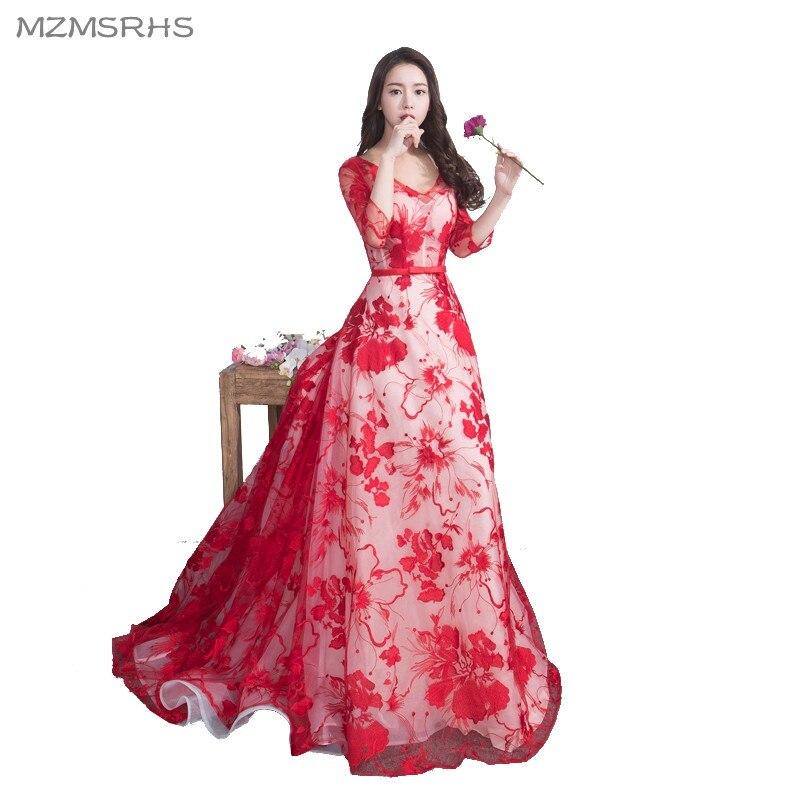 Mzmsrhs lujo rojo Encaje largo Vestidos de baile 2018 V Masajeadores ...