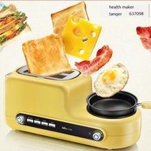Китай Медведь Многофункциональный Хлеб Тостер машина для завтрака тостер яичные котлы на пару яйцо Жареная Машина DSL-A02Z1
