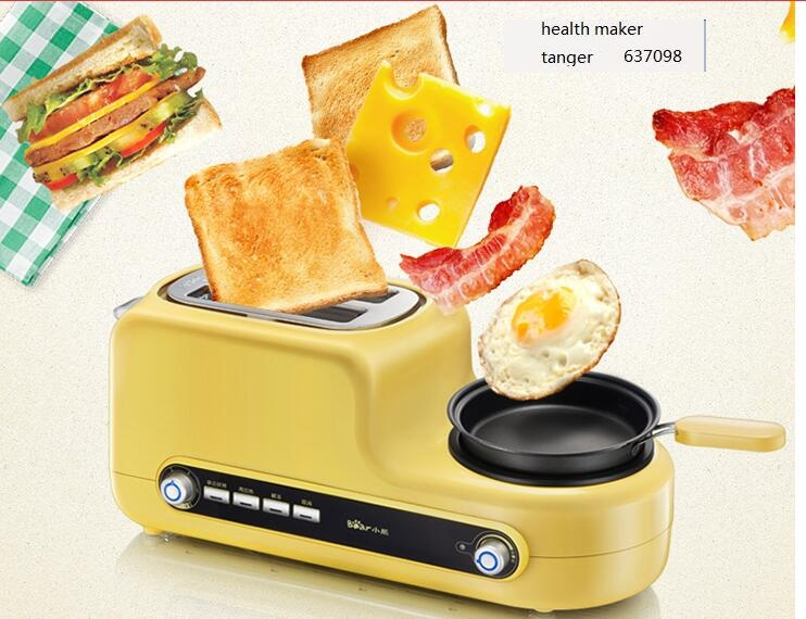 Bear multifunctional toaster toaster breakfast machine toaster eggboilers steamed egg Fried Eggs DSL-A02Z1 Тостер