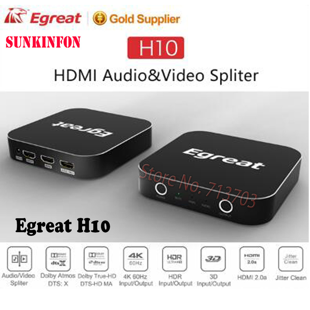 10 PCS/lot Egreat H10 4K Uitra-HD UHD Video Audio Splitter Support HDR Dolby True HD DTS DTS-HD MASTER Dolby Atmos Home Theater 2018 new arrival egreat h10 4k uhd audio
