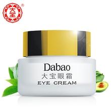 New Year Eye Care Cream Anti Wrinkle Anti Aging Fix Eye bag Eye Damage Skin Protect Under bbCream Before Make Up Nourish Essence