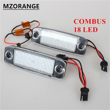 MZORANGE 2pcs For KIA Sorento R MX 2010~2014 2015 LED Car License Plate Light Number Frame Lamp High Quality Lights