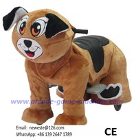 Battery Coin Operated Plush Animal Rides For Shopping Malls
