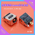 New laptop dc power jack porto conector para toshiba l640 645 650 655 755
