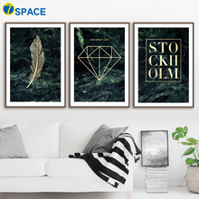 7-Space Black Gold Patterns Quotes Canvas Painting Art Posters And Prints Modern Wall Study Room Kids Decor Pictures