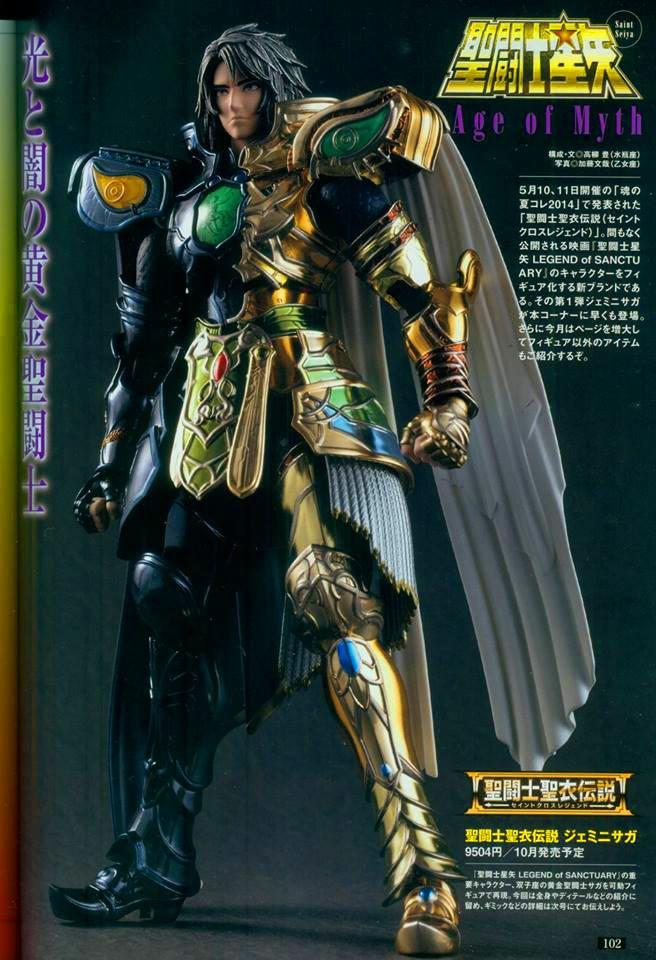 Saint Seiya Legend of Sanctuary Gemini Saga CG version / New BANDAI