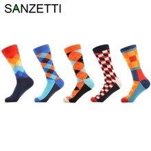 Sanzetti 5 пара/лот Для мужчин смешно Happy Носки Argyle чесаный хлопковые носки красочные полосы сетки трубки геометрический гольфы