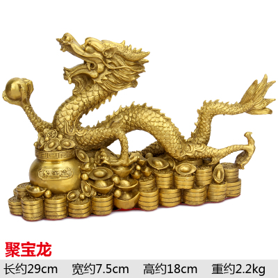 Home ornaments crafts copper Suzaku auspicious animal display target dragon phoenix Brass Statue crafts decoration