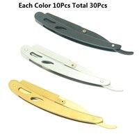 30Pcs Stainless Steel Salon Hair Razors Hairdressing Beard Shaving Razor With Blade Classic Men Hair Shaver Knifes 3Color HC0016