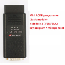 Yanhua Mini ACDP+ модуль 2 поддерживает для BMW FEM/BDC ключевая программа/сброс пробега/FEM BDC восстановление без пайки