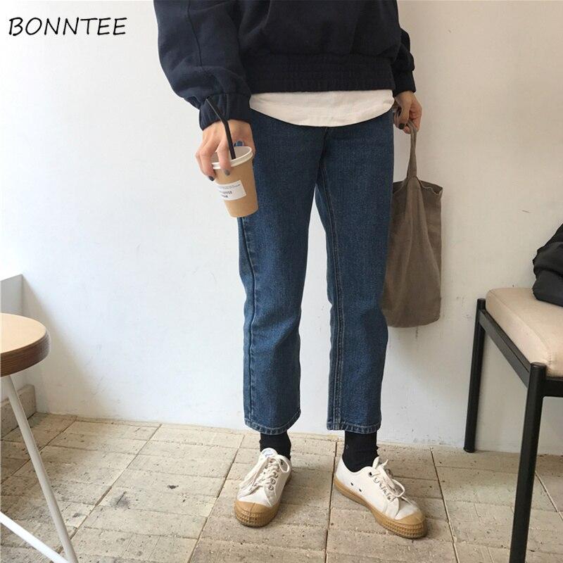Jeans Women Denim Female Spring Trendy Korean Loose Pockets Womens Graceful Simple Plus Size Classic Jean Comfortable Breathable