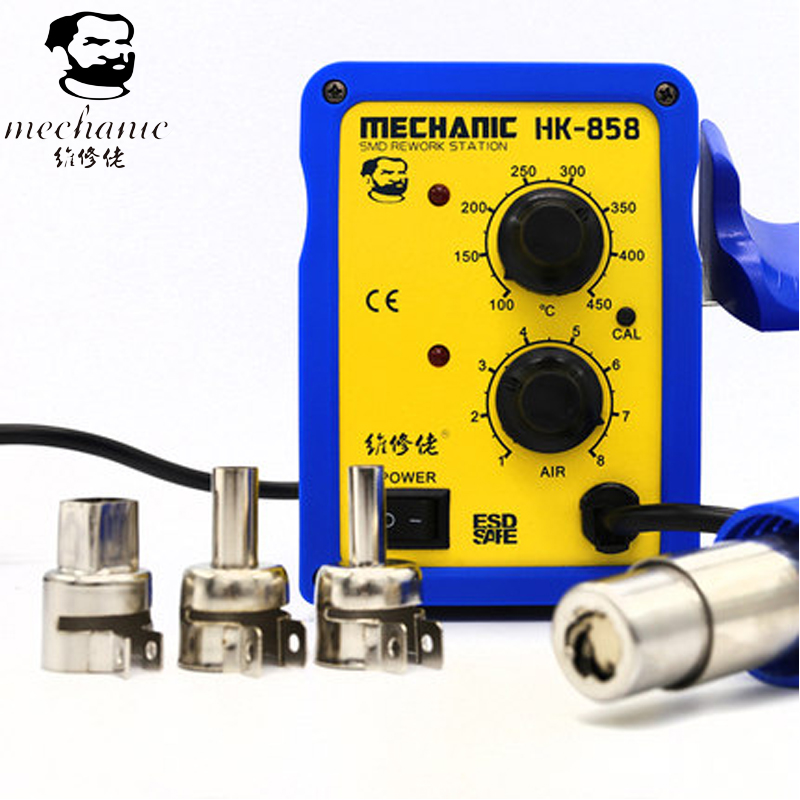 MECHANIC 110V/220V 650W HK-858 brushless fan soft SMD Hot Air Rework Station Solder Blower Heat Gun