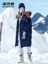 BOSIDENG kamuflaż puch gęsi płaszcz X długa kurtka puchowa do pracy w trudnych zima pod 30 wodoodporna wiatroszczelna futro naturalne B80142152J