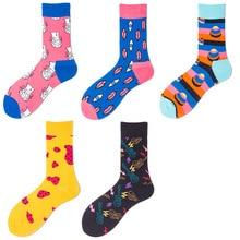 5 pair lot hip hop men happy socks combed cotton flower corn watermelon sea food geometric