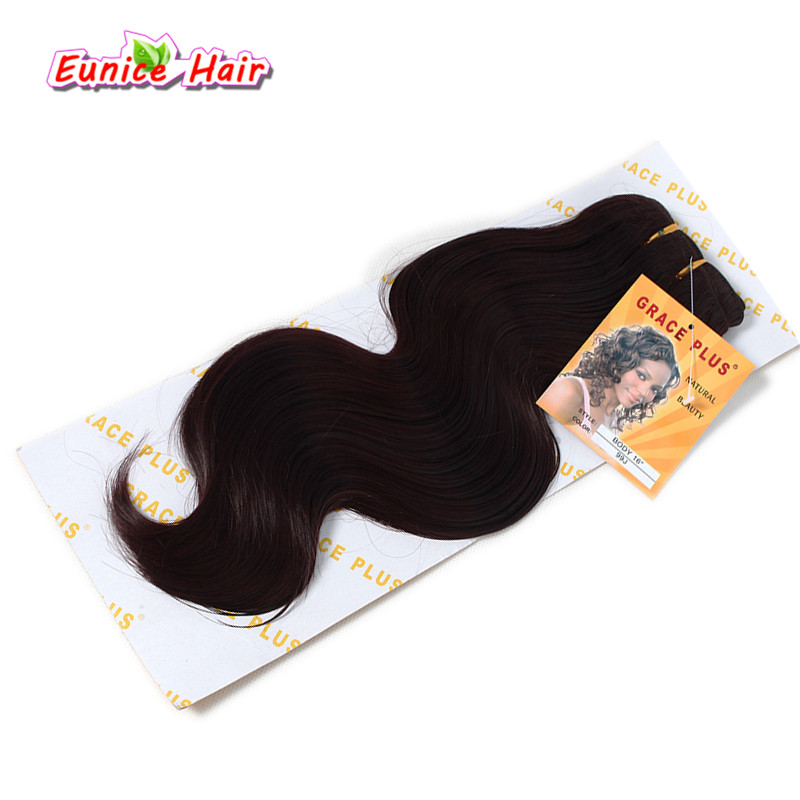 Brown #33 Synthetic body wave hair weft 16-20 Crochet hair Blonde Brazilian Body Wave synthetic weave bundles hair extensions