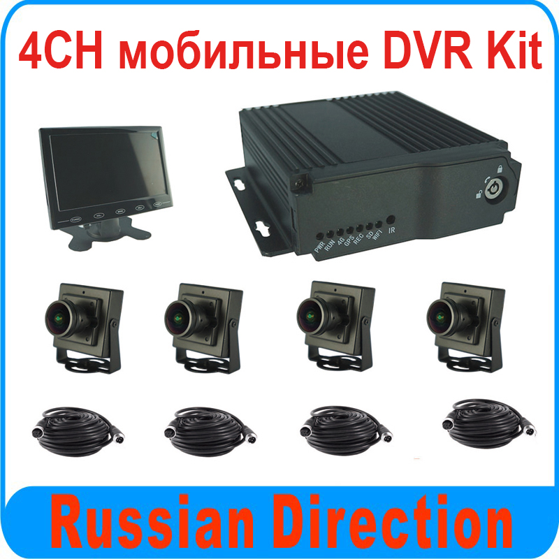 1080P and 1080N HD 4CH DVR Mobile DVR Kit For Car Surveillance Including 4pcs Car Camera