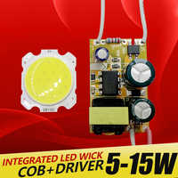 5W 7W 10W 12W 15W COB LED +driver power supply built-in constant current Lighting 85-265V Output 300mA Transformer