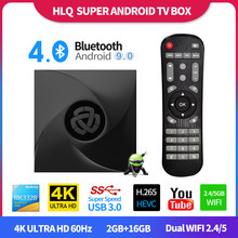Vente chaude HLQ RK3328 4K Android TV Box 9.0 Pie 2GB 16GB Bluetooth 4.0 double WIFI 2.4G/5G gratuit IPTV 1 mois Smart TV Box(China)