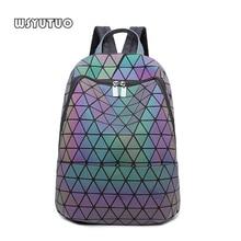 Yutuo 뜨거운 판매 레이저 굴절 접는 패션 어깨 배낭 어깨 가방 학생 학교 가방 홀로그램 여성 배낭 바오