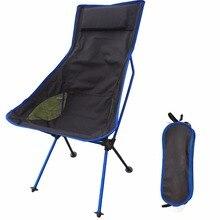 Современные уличные или домашние кемпинг стул для пикника рыболовные стулья складные кресла для сада, кемпинга, пляжа, путешествий, офисных стульев