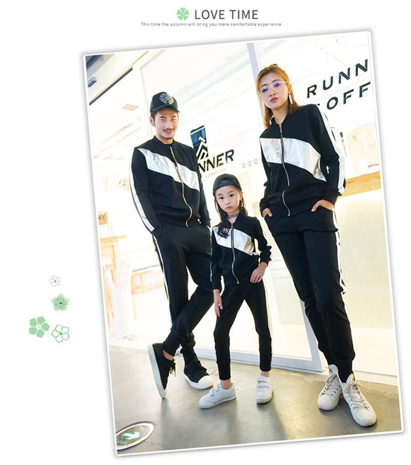 family clothing (2)