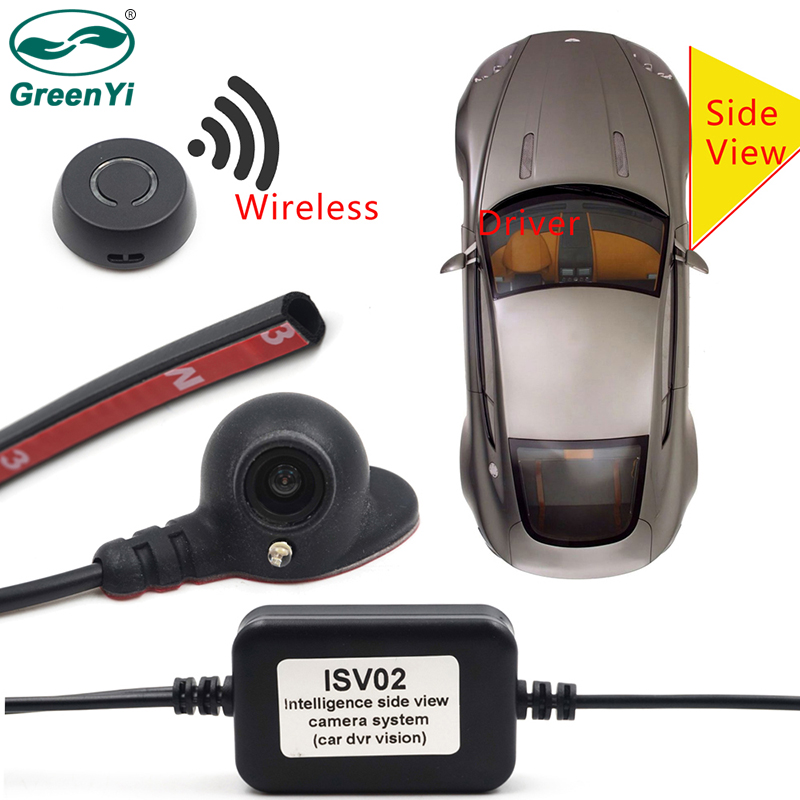 GreenYi Vehicle Intelligent Side View Camera System (Car