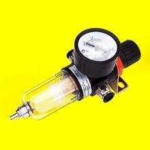 Станок Сепараторы Масла воды воздушный компрессор масляный фильтр для воды газа Давление клапан регулирования