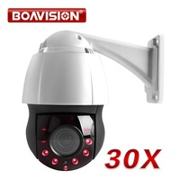 New 4 5 Inch HD 1080P 4MP 5MP PTZ IP Camera Outdoor Network Onvif Speed Dome
