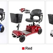 С фабрики 24 В 270 Вт старик скутер инвалидов четыре колеса электрического устойчивый городских прогулок