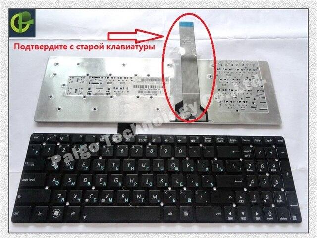 Russian Keyboard for ASUS K55 K55A K55N K55V K55VJ K55VM K55VD K55VJ K55VS K55XI K55DE K55DR 0KNB0-6121RU00 A55 A55V RU Black