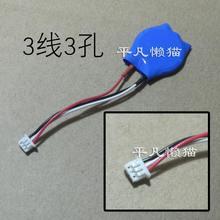Para DELL E5400 E6400 M6400 M2400 1420 1520 1400 m1330 Motherboard Bateria CMOS BIOS Bateria