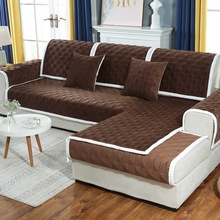 Anti-dirty Pets Sofa Cover Solid Plush Slipcover Dirt-proof Protector Non-slip Living Room Furniture Sectional Couch