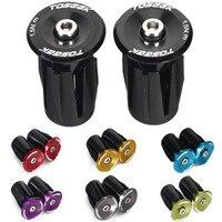 TOSEEK road mountain bike handlebar cap bicycle handle bar cap end Plugs inflated aluminum alloy lock to plug one pairs